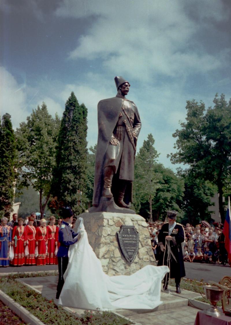 памятник открыт