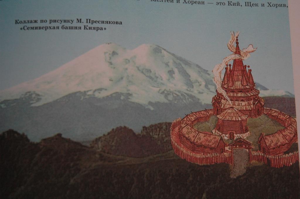 коллаж – «Семиверхая башня Кияра»
